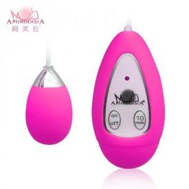 Розовое виброяичко Xtreme 10F Egg